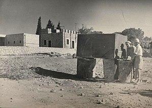 Kfar Etzion - Kfar Etzion water tank, 1943