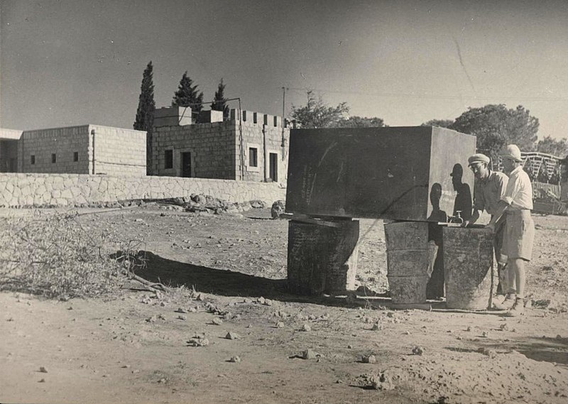 כפר עציון מיכל המים  1943