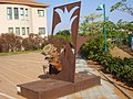 PikiWiki Israel 9718 sculpture quot;the death of agriculturequot;.jpg
