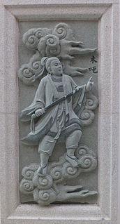 Muzha (deity)