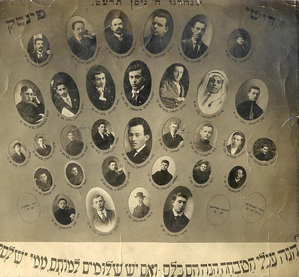 Pinsk Martyrs