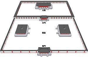 Asuka, Yamato - Layout of Oharida Palace