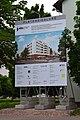 Platenstraße Blick Richtung Sudermannstraße-Mai 2018.jpg