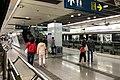 Platform of Beixinjing Station (20191112152155).jpg