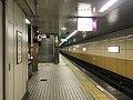 Platform of Kire-Uriwari Station 2.jpg