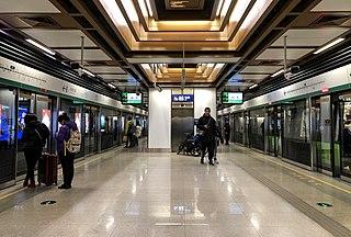 Wudingmen station Nanjing Metro station