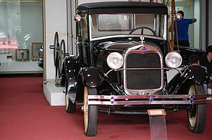 National Polytechnical Museum - Image: Polytechnic museum sofia 03
