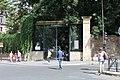 Portail Entrée Nord Ouest Jardin Plantes Paris 1.jpg