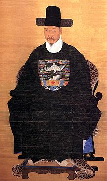 Joseon Wikipedia