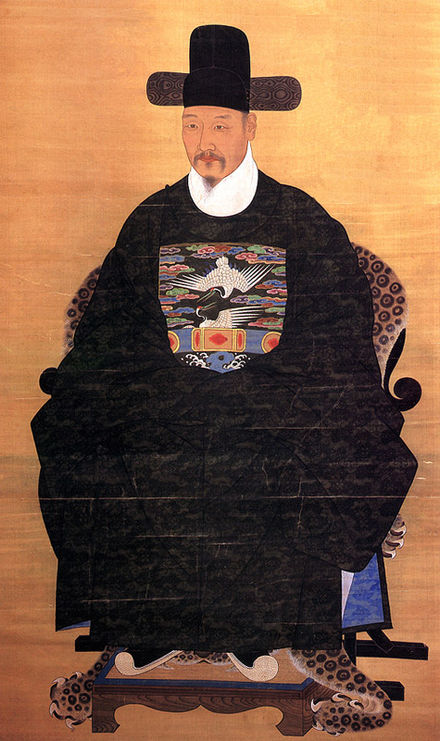 Portrait of Park Mun-su (1691-1756), a secret royal inspector of the Joseon Dynasty Portrait of Park Munsu.jpg