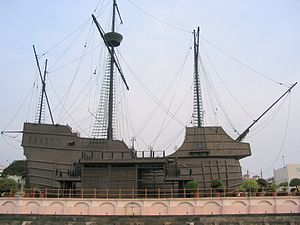 Flor de la Mar - A replica of Flor do Mar, Maritime Museum of Malacca.