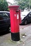 Post box at Fletcher Drive, Grassendale.jpg
