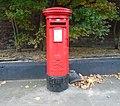 Post box on Hope Street, Liverpool.jpg