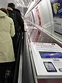 Praha - Metro - Anděl (7173485397).jpg