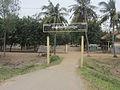 Prek Trek Primary School.JPG
