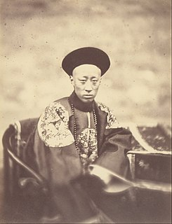 Prince Gong Prince Gong of the First Rank