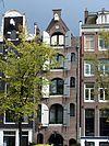 prinsengracht 491 across