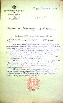 Резултат с изображение за Мюрцщегските реформи