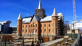 Provo City Center Temple - During restoration process, February 2014