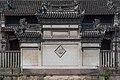 Qin's Ancestral Temple, 2019-04-07 06.jpg