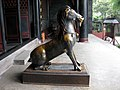Qing Goat in Qingyang Palace.jpg