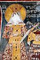 Queen Rusudan of Georgia. Gelati fresco.jpg