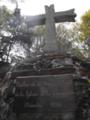 Réplica de la cruz de piedra Atrial de la Capilla de la Concepción.png