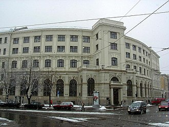 University of Latvia - Faculty of Business, Economics and Management