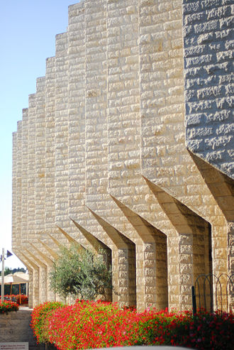Jerusalem stone - Jerusalem stone facade of Inbal Jerusalem Hotel in Jerusalem.