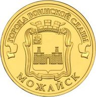 Город воинской славы под питером 7 букв монета 2 рубля дурова стоимость