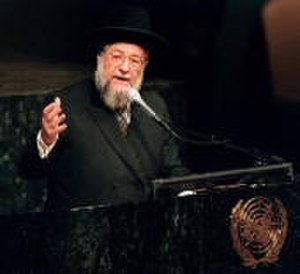 Yisrael Meir Lau - Rabbi Lau addresses the United Nations
