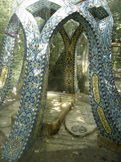Rahi moayeri tomb