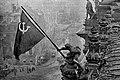 Raising a flag over the Reichstag 2.jpg