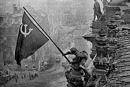 Raising a flag over the Reichstag 2.jpg