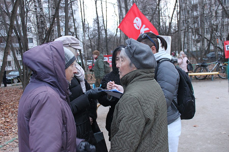 Rally for the termination of construction and restoration of the square (2018;11;17) 112.jpg