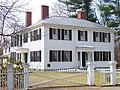 Ralph Waldo Emerson House (Concord, MA).JPG