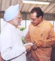 Ram Kumar Walia.tif