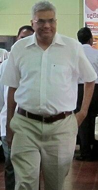 Ranil At UNP Office.jpg