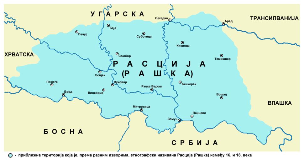 Rascia in pannonia 16th 18th century-sr