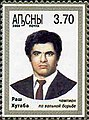 Rash Khutaba 2005 stamp of Abkhazia.jpg