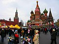 "Red square ""Maslenytca"" Moscow, Russia. - panoramio - Oleg Yu.Novikov (21).jpg"