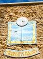 Rellotge de Sol de la Plaça de Sant Roc.jpg