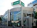 Resona Bank Kakogawa Branch.jpg