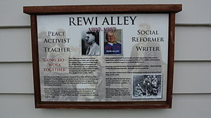 Amberley, New Zealand - Rewi Alley Memorial