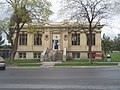 Richmond Utah Carnegie Library.jpeg