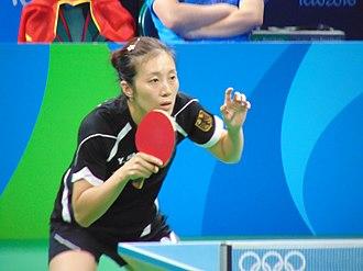 Han Ying - Han Ying at the 2016 Summer Olympics
