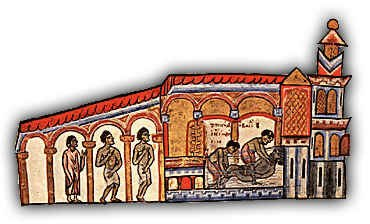 Romanos III Argyros -severely ill- dies inside the palace in 1034 In the picture, Romanos in a bath where he dies from the Chronicle of John Skylitzes
