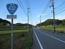 Route432 Sera.jpg