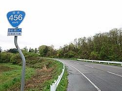 Route456 OshuEsashi.jpg