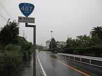 Route487 Kure.jpg